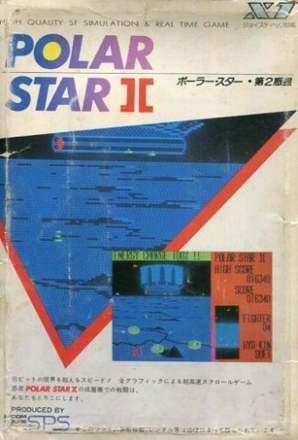 Polar Star II