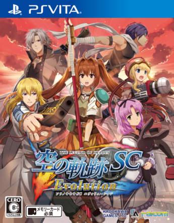 Eiyuu Densetsu: Sora no Kiseki SC Evolution
