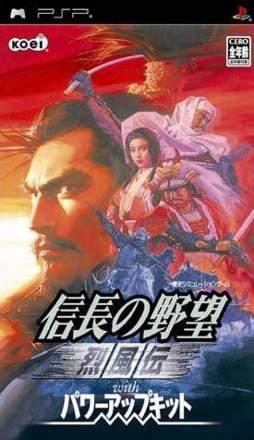 Nobunaga no Yabou: Reppuuden with Power Up Kit