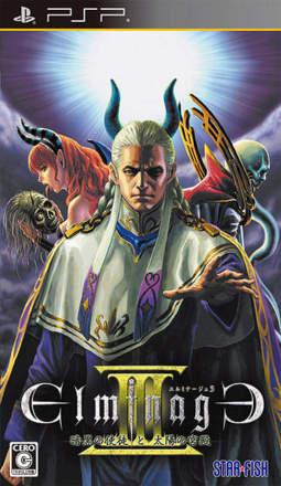 Elminage III: Ankoku no Shito to Taiyou no Kyuuden