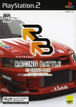 Racing Battle: C1 Grand Prix