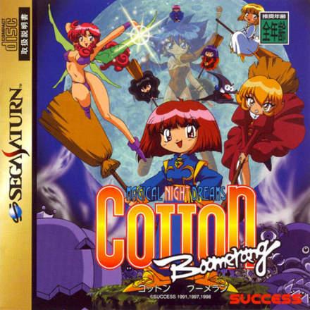 Cotton Boomerang