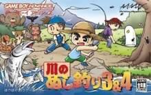 Kawa no Nushi Tsuri 3+4