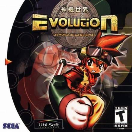 Evolution (1999)