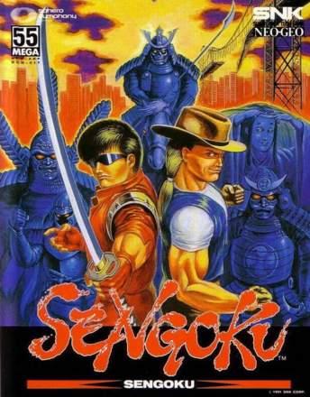 Sengoku (1991)