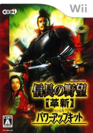 Nobunaga no Yabou: Kakushin with Power-Up Kit