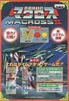 Chou-Jikku Yousai: Macross II