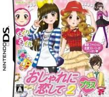 Oshare ni Koishite 2 Plus
