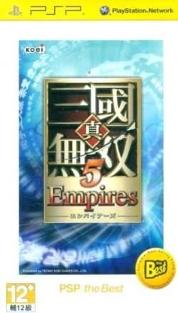 Shin Sangoku Musou 5 Empires