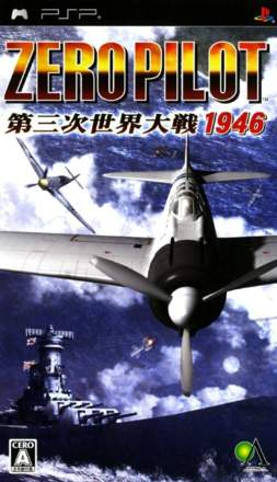 Zero Pilot: Daisanji Sekai Taisen 1946