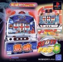 Slot! Pro 8: Shimauta 30 & Hana Densetsu 25
