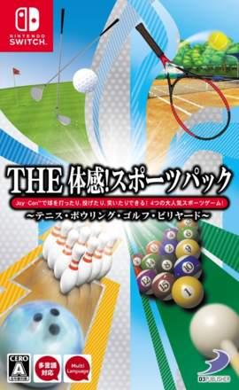 The Taikan! Sports Pack: Tennis - Bowling - Golf - Billiards