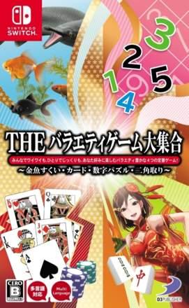The Variety Game Daishuugou: Kingyo Sukui - Card - Suuji Puzzle - Nikakudori