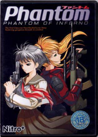 Phantom: Phantom of Inferno