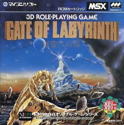 Meikyuu no Tobira: Gate of Labyrinth