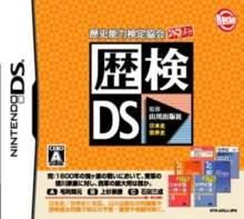 Rekiken DS