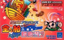 Slot! Pro Advance: Takarabune & Ooedo Sakura Fubuki 2
