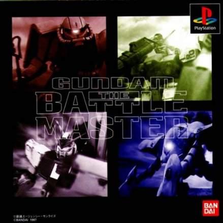 Gundam: The Battle Master