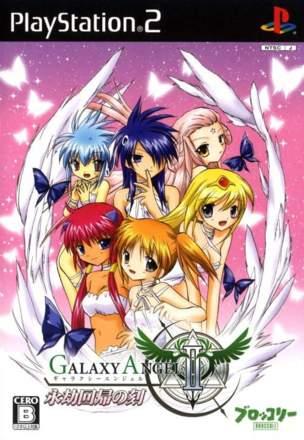 Galaxy Angel II: Eigou Kaiki no Koku