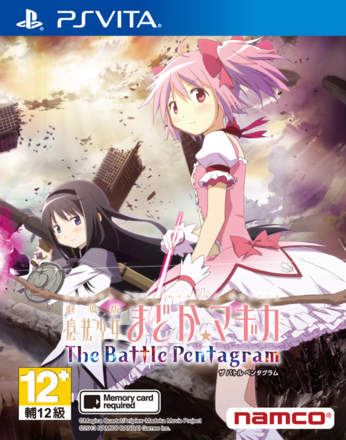 Gekijouban Madoka Magicka: The Battle Pentagram