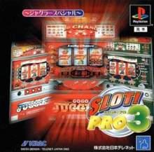 Slot! Pro 3: Juggler Special