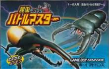 Konchuu Monster: Battle Master