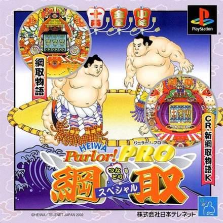 Heiwa Parlor! Pro: Tsunatori Monogatari Special