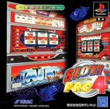 Slot! Pro 4: Tairyou Special