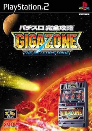 Pachi-Slot Kanzen Kouryaku: Gigazone