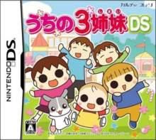 Uchi no 3 Shimai DS