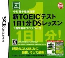 Nakamura Sumiko Tettei Shidou: Shin TOEIC Test Ichinichi Ippun DS Lesson