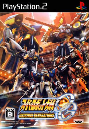 Super Robot Taisen: Original Generations