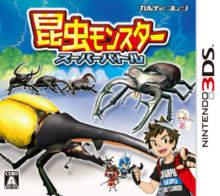 Konchuu Monster: Super Battle