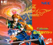 Legend of Xanadu: Kaze no Densetsu Xanadu