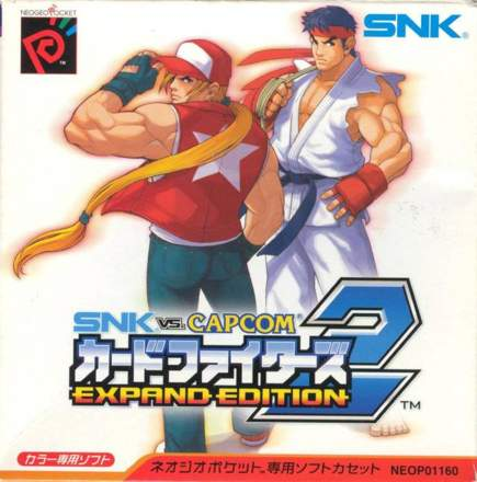 SNK vs Capcom: Card Fighters 2 Expand Edition