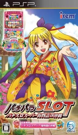PachiPara Slot: Pachi-Slot Super Umi Monogatari in Okinawa