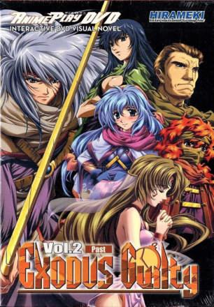 Exodus Guilty: Volume 2 (Past)