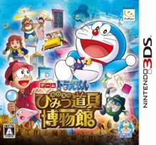 Doraemon: Nobita no Himitsu Dougu Hakubutsukan