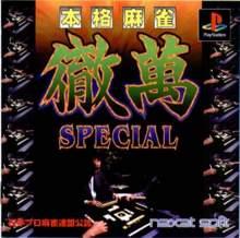 Honkaku Mahjong: Tetsuman Special