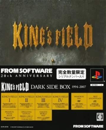 King's Field: Dark Side Box