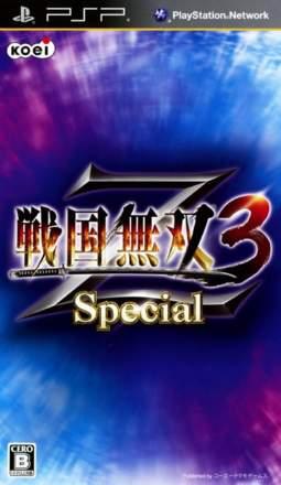 Sengoku Musou 3 Z Special