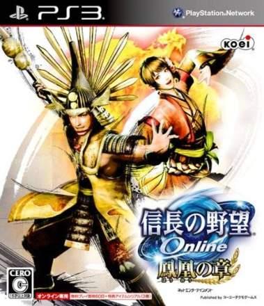 Nobunaga no Yabou Online: Houou no Shou