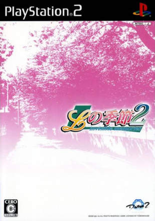 L no Kisetsu 2: Invisible Memories