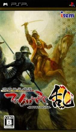 Sengoku Efuda Yuugi: Hototogisu Ran