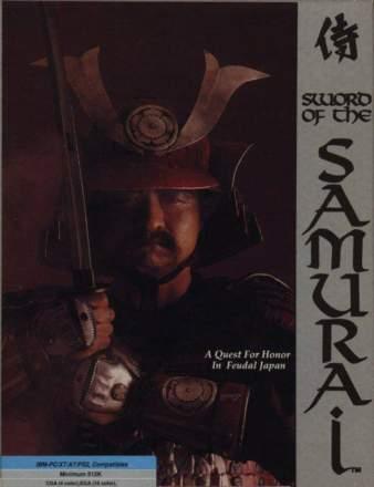 Sword of the Samurai (1990)