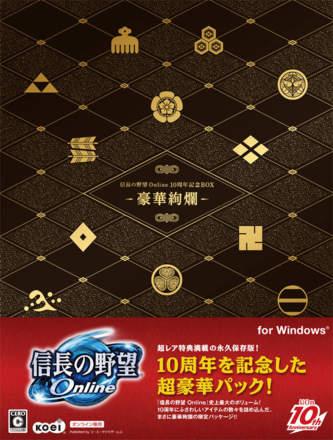 Nobunaga no Yabou Online: 10-Shuunen Kinen Box
