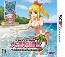 PachiPara 3D: Ooumi Monogatari 2 - Pachi Pro Fuuunroku Hana - Kibou to Uragiri no Gakuen Seikatsu