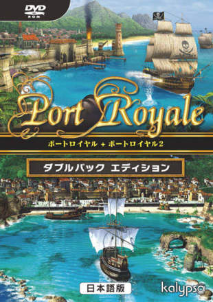 Port Royale Double Pack