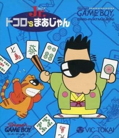 Tokoro's Mahjong Jr.