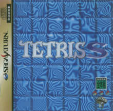 Tetris-S